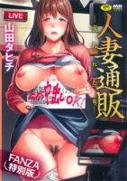 h1_se_nasi_large-2fix_600pix
